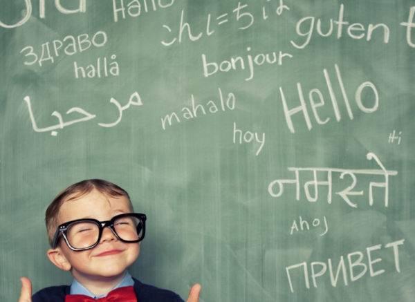 Comment apprendre une langue rapidement